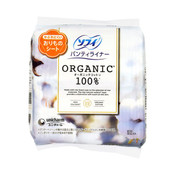 Sofy Hadaomoi Pantyliner 100% Organic Cotton (14cm) 52 Pieces