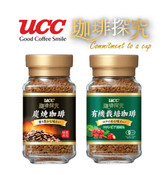 UCC Japan Coffee Quest - Exploration Organic 45g / Charcoal Baked Coffee 45g