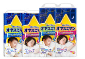 Oyasumiman-(Walk-in Special)  Night Time Diaper (No Paypal)