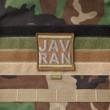 Javran-D.M.C. patch: subdued