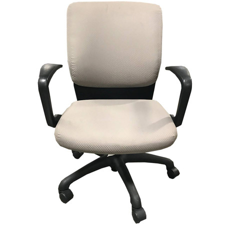 Tan Upholstered Task Chair With Fixed Arms