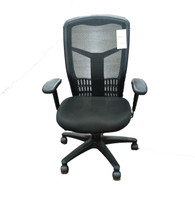 Black Cloth Seat Chair with Black Mesh Back