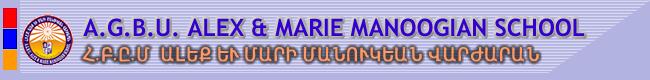 manoogian-school.png