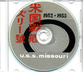 USS Missouri BB 63 46 1952 - 1953 Navy CRUISE BOOK CD