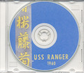 USS Ranger CVA 61 1960 Cruise Book on CD RARE