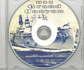 USS Grand Canyon AD 28 CRUISE BOOK Log MED 1954 CD