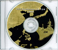 USS Rochester CA 124 1960 Westpac CRUISE BOOK Log Crew Photos CD