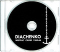USS Diachenko APD 123 Westpac CRUISE BOOK Log 1963 - 1964  CD