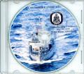 USS Shrike MHC 62 Commissioning Program on CD 1999 Plank Owner