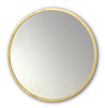 Aline Mirror By Currey & Company