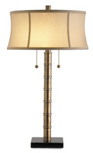 Antidote Table Lamp By Currey & Company