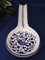 Deruta Arabesco Spoon Rest, Deruta Arabesco, Arabesco Bird Spoon Rest
