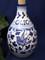 Deruta Arabesco Olive Oil Bottle