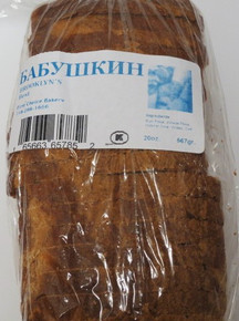 "Brooklyn ""Babushkin"" Bread"