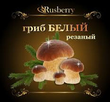 Mushrooms Boletus Quick frozen (300g pack)