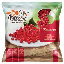 Viburnum Quick frozen (300g pack)