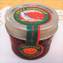 "Salmon ""Boyarskaya"" Caviar (113g. pack)"