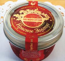 Salmon Caviar by Красное Золото (200g pack)