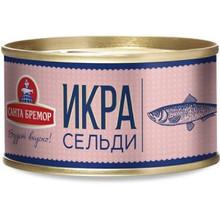 Herring Caviar (110g pack)