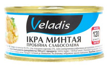 Pollock Caviar (120g pack)