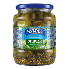 Chumak Marinated Cucumbers (680g)