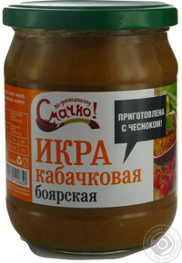 """По-домашнему смачно Squash Paste """"Boyarskaya"""" (450g)"""