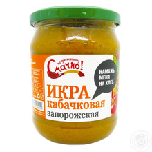 """По-домашнему смачно Squash Paste """"Zaporozhskaya"""" (450g)"""