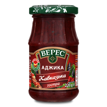 Veres Adjika Spicy (220g)