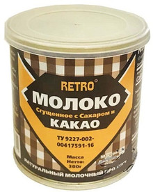 Retro, Sweetened Condensed made with real Cacao (380g)
