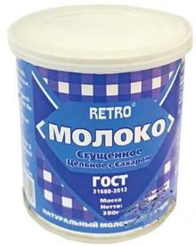 Retro, Sweetened Condensed Millk (380g)