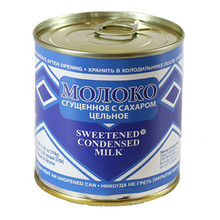 Sweetened Condensed Milk (370g)