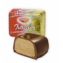 Halva In Chocolate 0.50Lb.