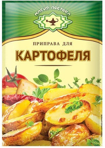 Магия востока, Seasoning for Potatoes (15g)
