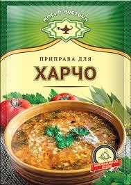 Магия востока, Seasoning for Kharcho (15g)