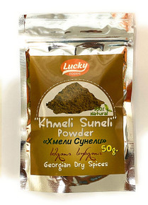 Khmeli Suneli Powder (50g) 100% Natural Dry Spice, Imported from Georgia