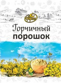 Mustard Powder. Farsis  (100g)
