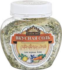 Salt.Tasty salt for First Courses (400g)