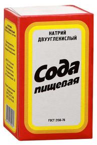 Baking Soda. Yamuna (500g)