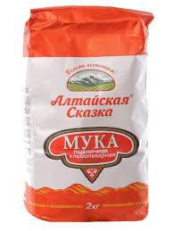 Алтайская Сказка, Baking Wheat Flour (2 Kg)