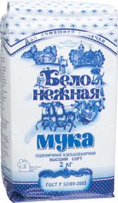 Wheat premium Flour (2 kg)