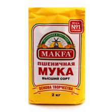 Makfa, Wheat Flour (2 Kg)