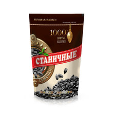 Stanichny, Sunflower seeds fried (400g)