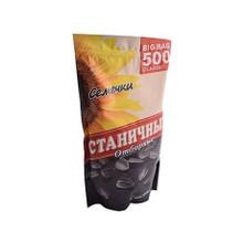 Stanichny, Sunflower Seeds Roasted (500g)