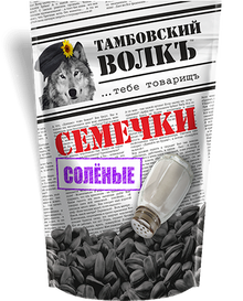 Tambov Wolf, Sunflower Salt Seeds (500g)