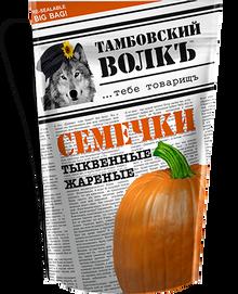 Tambov Wolf, Pumpkin Seeds Roasted (200g)