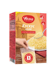 Uvelka, Couscous in cooking bags (400g)