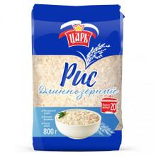 Царь, Long grain Rice (800g)