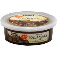 Krinos, Kalamata Olives marinated in brine (227g)