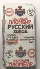 Русский холод, Chocolate Plombir (200g)