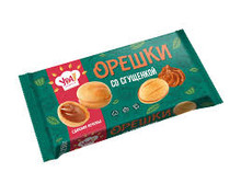 Nuts with condensed milk (250g)
